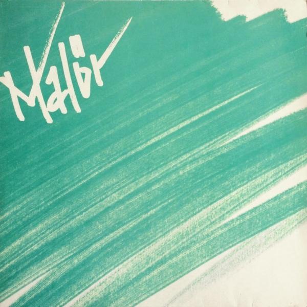 Malör Malör – Terz – 710005 G Germany 1985