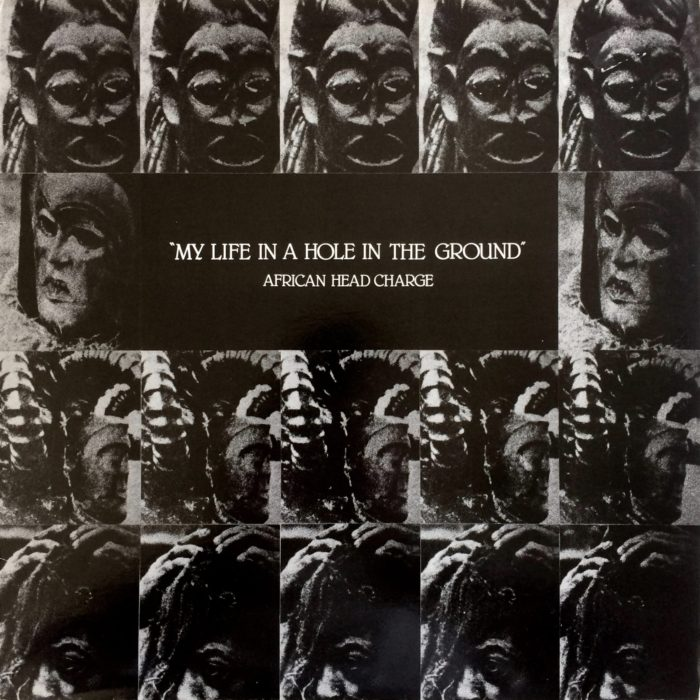 African Head Charge ‎ My Life In A Hole In The Ground – On-U Sound ‎– ON-U LP 13 UK 1981